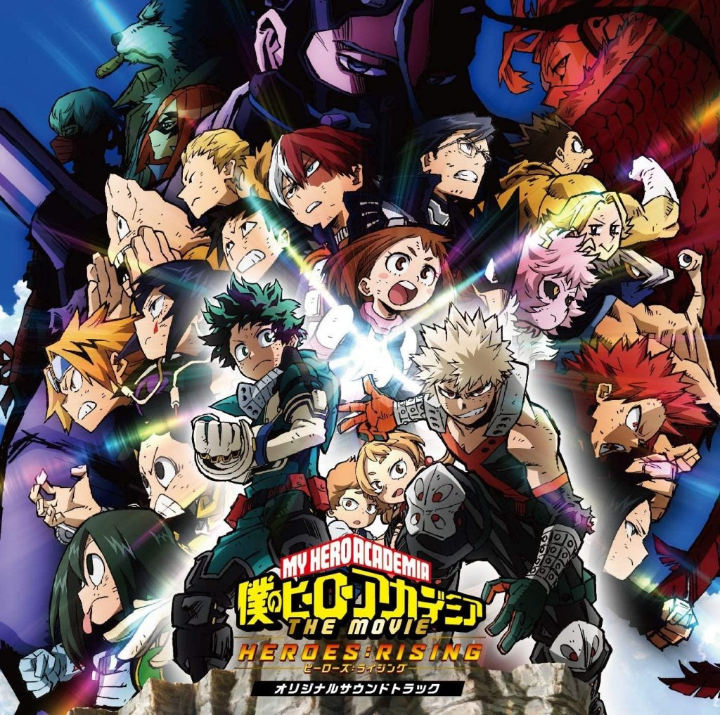 หนังอนิเมะญี่ปุ่น Boku no Hero Academia Heroes Rising