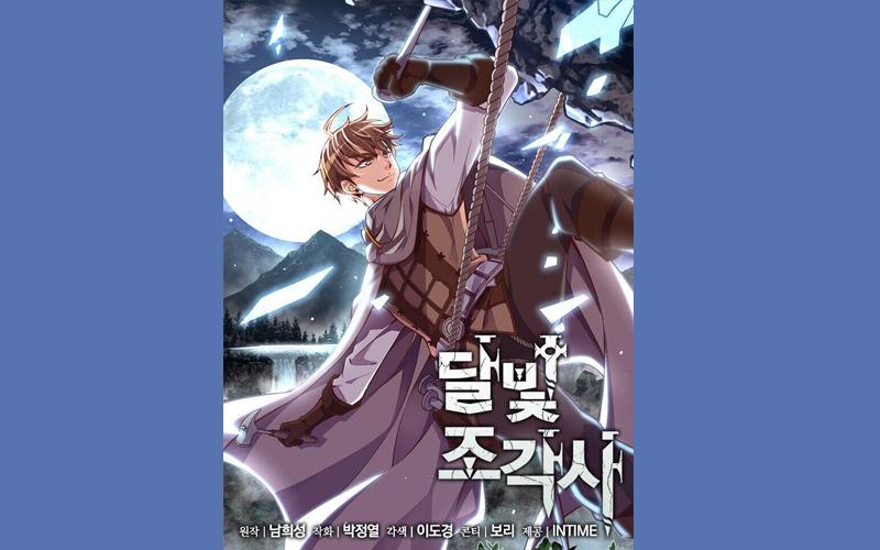 ซีรี่ย์อนิเมะเกาหลี นักล่าแห่งแสงจันทร์